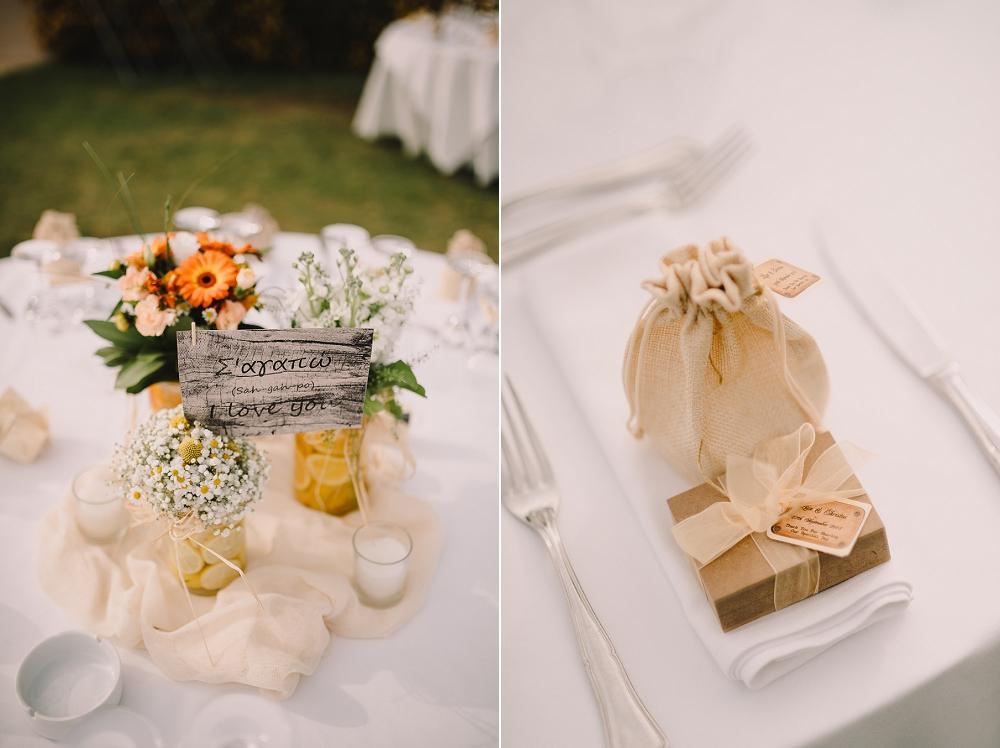 weddingingreece_1268